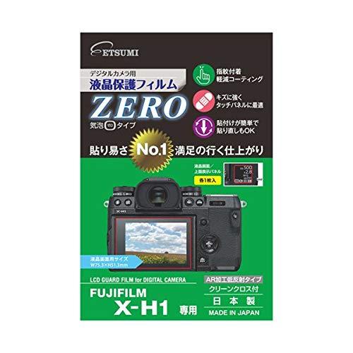(まとめ)エツミ デジタルカメラ用液晶保護フィルムZERO FUJIFILM X-H1専用E-7363【×5セット】 AV デジモノ モバイル 周辺機器 スマホケース その他のスマホケース アクセサリー 14067381 [並行輸入品] B07SJHZYTT