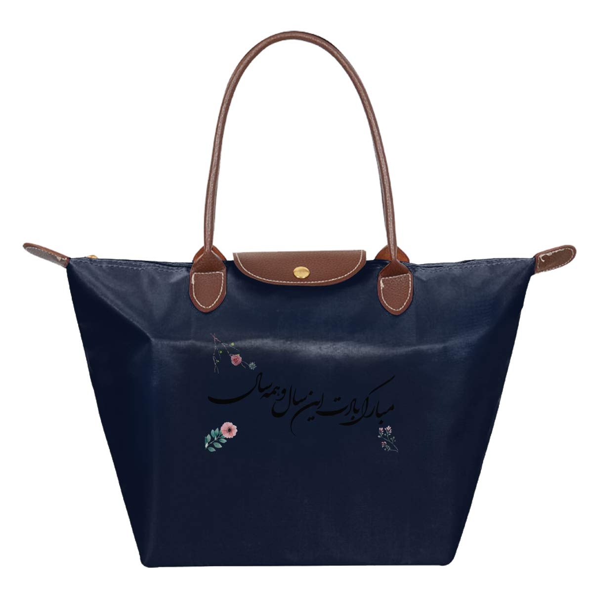 Nowruz The Persian New Year Waterproof Leather Folded Messenger Nylon Bag Travel Tote Hopping Folding School Handbags