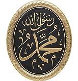 Gunes Islamic Gift Acrylic Decor Oval Plaque 7-3/8 x 9-1/4 inch Gold and Black 'Muhammad'