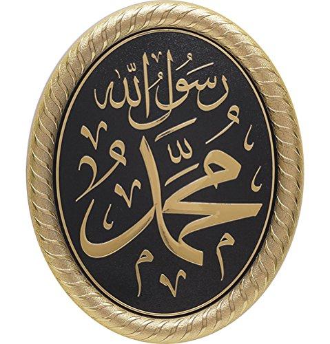 - Gunes Islamic Gift Acrylic Decor Oval Plaque 7-3/8 x 9-1/4 inch Gold and Black 'Muhammad'