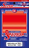 KMC カードバリアー メタリックレッド