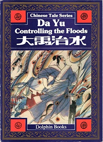 - Da Yu: Controlling the Floods (Chinese Tale Series) (English and Chinese Edition)