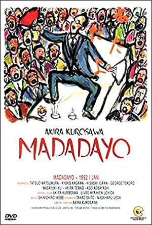 Amazon.com: Madadayo, Not Yet, Madadayo: El Maestro De La ...
