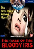 Case Of The Blood Iris [DVD]