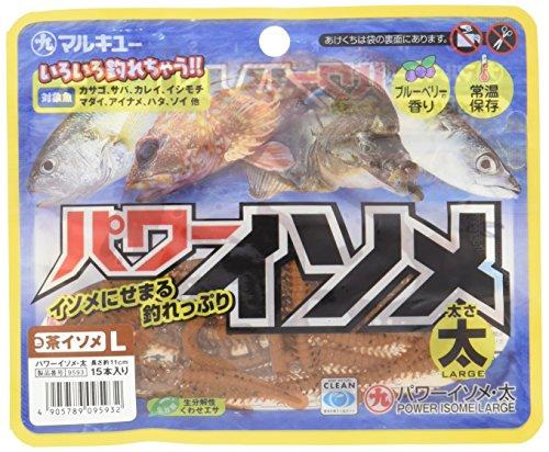 マルキュー(MARUKYU) パワーイソメ(太) 茶イソメの商品画像