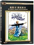 音乐之声(DVD9)