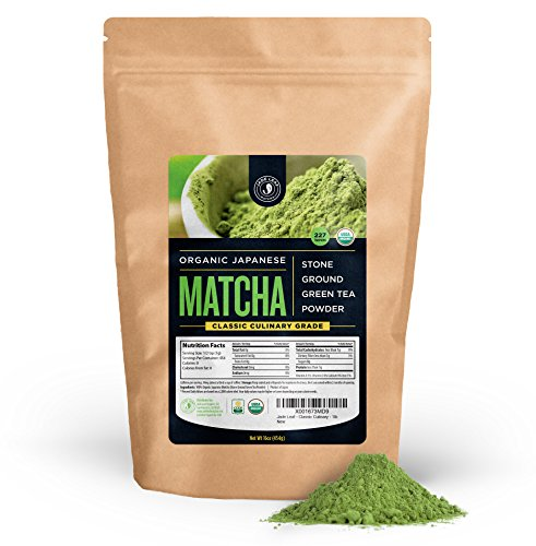 Jade Leaf Matcha Green Powder product image