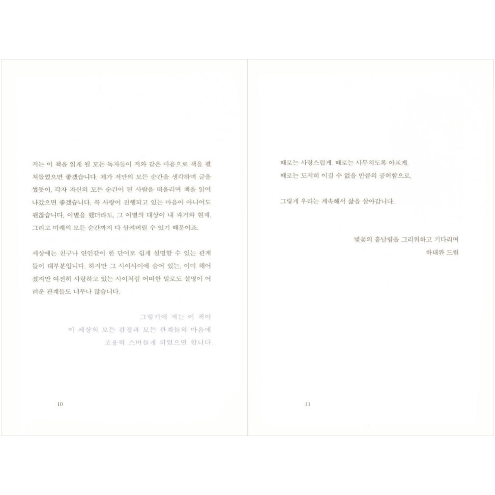 Every Moment Was You    Korean Text Book Essay Ha  Every Moment Was You    Korean Text Book Essay Ha Tae Wan  Ha  Taewan  Amazoncom Books Do My Assignment Onine also Thesis For Essay  Essays For High School Students