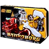Battroborg Single Pack Cyclobber (colours May Vary)