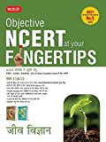 Objective NCERT at Your Fingertips: Biology - Class 11 & 12 (Hindi)