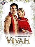 Vivah (English Subtitles)