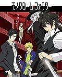 Monochrome Factor Factor Complete Anime Series