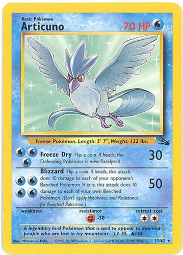 Articuno - Fossil - 17 [Toy]
