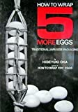 How to Wrap Five More Eggs: Traditional Japanese Packaging (English and Japanese Edition)