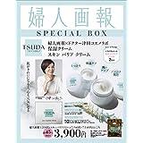 2018年12月号 特別セット TSUDA SETSUKO 津田コスメ コスメサンプル