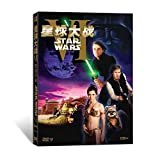 Star Wars: Episode VI - Return of the Jedi (Mandarin Chinese Edition)