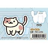 Neko Atsume Kitty Collector Game Japanese Cute Chracter Rubber Clip Ver. 2 (Cream-san / Peaches)