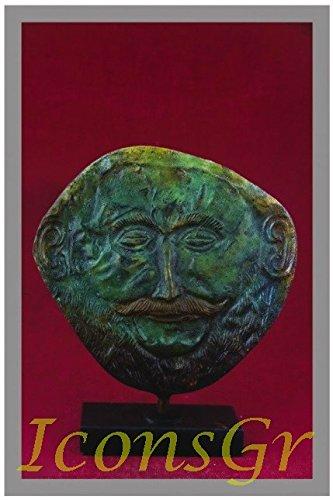 Máscara de la muerte del antiguo museo griego de bronce de Agamemnon (1,.