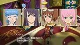 Tales of The World: Radiant Mythology 3 [Japan Import]