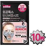 【メディヒール MEDIHEAL】毛穴トックス 炭酸バブルマスク18ml 炭酸マスクパック ブラックシートマスク (10枚) [並行輸入品]