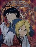 Fullmetal Alchemist Clear File Folder ''Rivals''