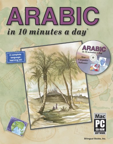 ARABIC in 10 minutes a day® with CD-ROM