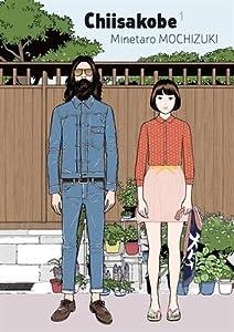 vignette de 'Chiisakobé n° 1 (Minetarō Mochizuki)'