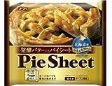 【送料無料】冷凍パイシート(ニュージーランド産バター使用10cm×10cm) (100枚)