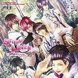 Dramatic CD Collection STORM LOVER~保健室ラブバトル~