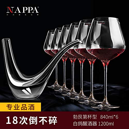 goblet lead-free crystal wine glass European household decanter gift box set ()