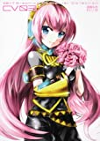 Hatsune Miku Graphics Character Collection CV03 book FEATURING Megurine Luka edition