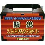 戦闘糧食II型 防災丸かじりミリメシセット(1人3食分)10個セット【3年保存】