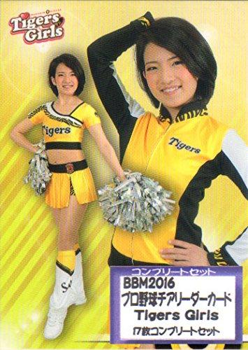 BBM2016 プロ野球チアリーダーカード-華・舞- Tigers Girls(阪神タイガース) レギュラーカードコンプリートセット