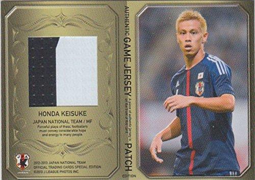 本田圭佑 日本代表 ユニフォーム パッチ カード 2012-2013 20枚限定 Jリーグフォト B06XF2MHYV