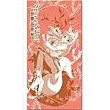 Spice and Wolf - Holo with Apple Bath Towel by Spice and Wolf