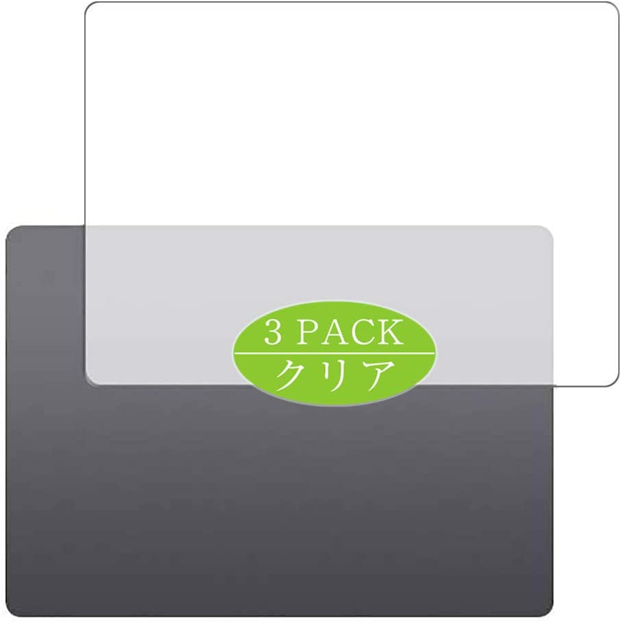 [3 Pack] Synvy Screen Protector Compatible with Apple Magic Trackpad 2 TPU Flexible HD Film Protective Protectors [Not Tempered Glass]