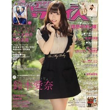 声優パラダイスR vol.21