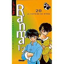 Ranma 1/2 - Tome 20 : La Victoire de Ryoga (French Edition)
