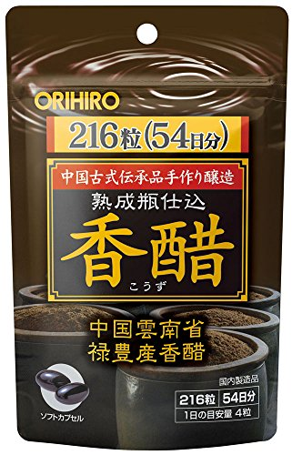 ORIHIRO Aging in Bottle KOZU (aroma vinegar) for Economy 216capsules black vinegar - Economy Tracking Number Delivery