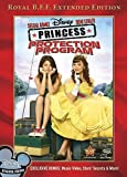Princess Protection Program (Royal B.F.F. Extended Edition) by Walt Disney Studios Home Entertainment by Alison Liddi-Brown