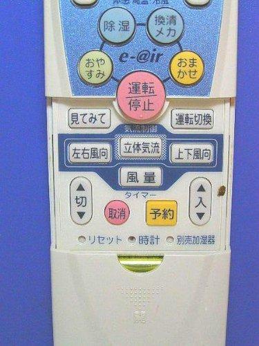 エアコンリモコン RKT502A400
