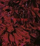 Martin Gerboc: une Saison en Enfer, Otto M. Urban, 8074670279