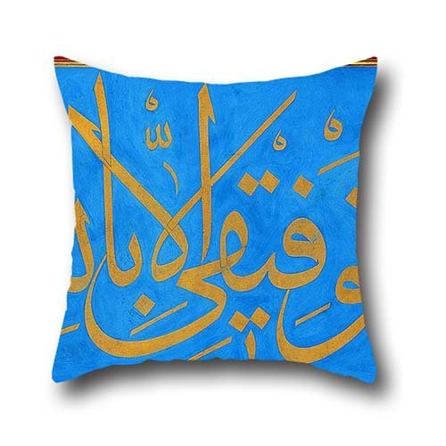 Oil Painting Signed By Sultan Mahmud Ii - Levha (calligraphic Inscription) Pillow Shams ,best For Study Room,bar,floor,boys,kids Girls,car Seat 18 X 18 Inches / 45 By 45 Cm(both Sides) (Eggplant Sultan)