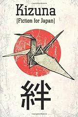 Kizuna: Fiction for Japan Paperback