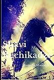 Shavi Rechikadzi (Shona Edition)