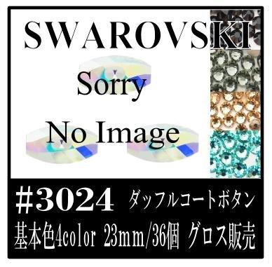 SWAROVSKI #3024 ダッフルコートボタン基本カラー系23mm/36個 Buttona グロス ブラックダイヤモンド   B01EH983LC