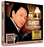Leslie Cheung (Zhang Guorong): Memory (2 CDs)