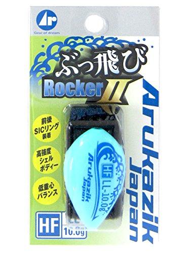 Arukazik Japan(アルカジックジャパン) フロート ブッ飛ビロッカーⅡ LL HFの商品画像
