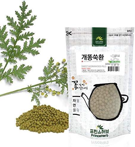 [Medicinal Korean Herbal Pills] 100% Natural Artemisia Annua (Sweet Wormwood / Sweet Annie) Pills ( Artemisia Annua / 개똥쑥 환 ) (8 oz)