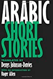 Arabic Short Stories (Literature of the Middle East)